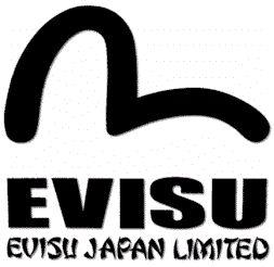 偽EVISU(エヴィス)ジーンズが韓国で大量販売!?偽物の正しい見分け方