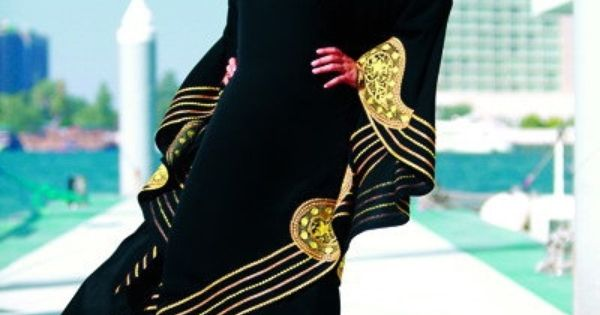 Dolce Gabbana Releases Its First-Ever Collection of Hijabs and Abayas pics