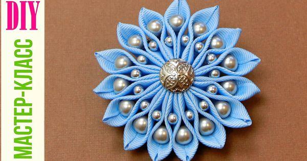 How to make a BEAUTIFUL FLOWER of Ribbon - DIY NataliDoma - YouTube Craft Pinterest Beautiful, Blomma och Gor-det-sjalv