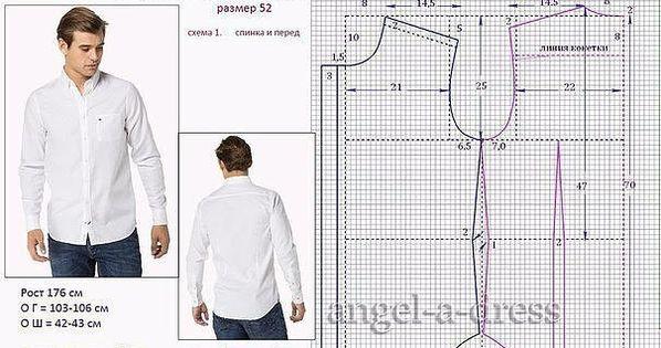Как сшить рубашку 48 размера