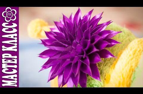 Цветок канзаши из острых лепестков
