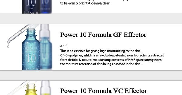 Its Skin Power  Formula Gf Effector Ml Ampoule