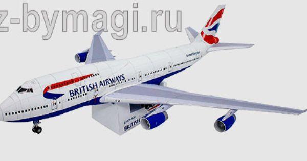 Пассажирский самолет из бумаги своими руками