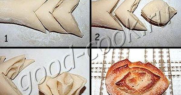 Как сделать тесто для плюшки