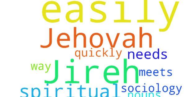 spanish vocab for essays