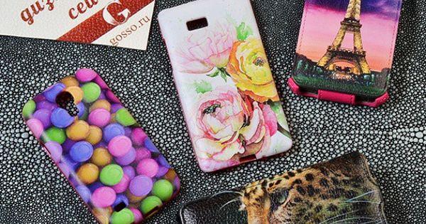 Купить чехол для телефона со своим дизайном