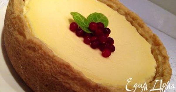 Пирог с тыквой простой рецепт с фото