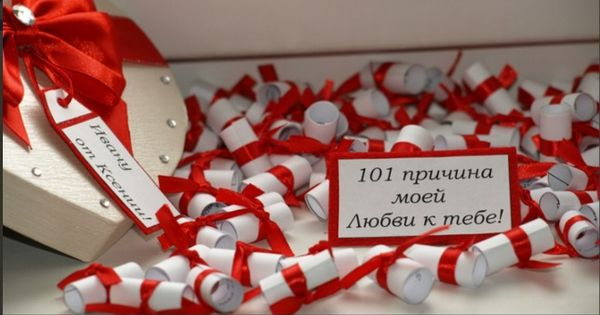 Подарок для девушки 14 февраля своими руками