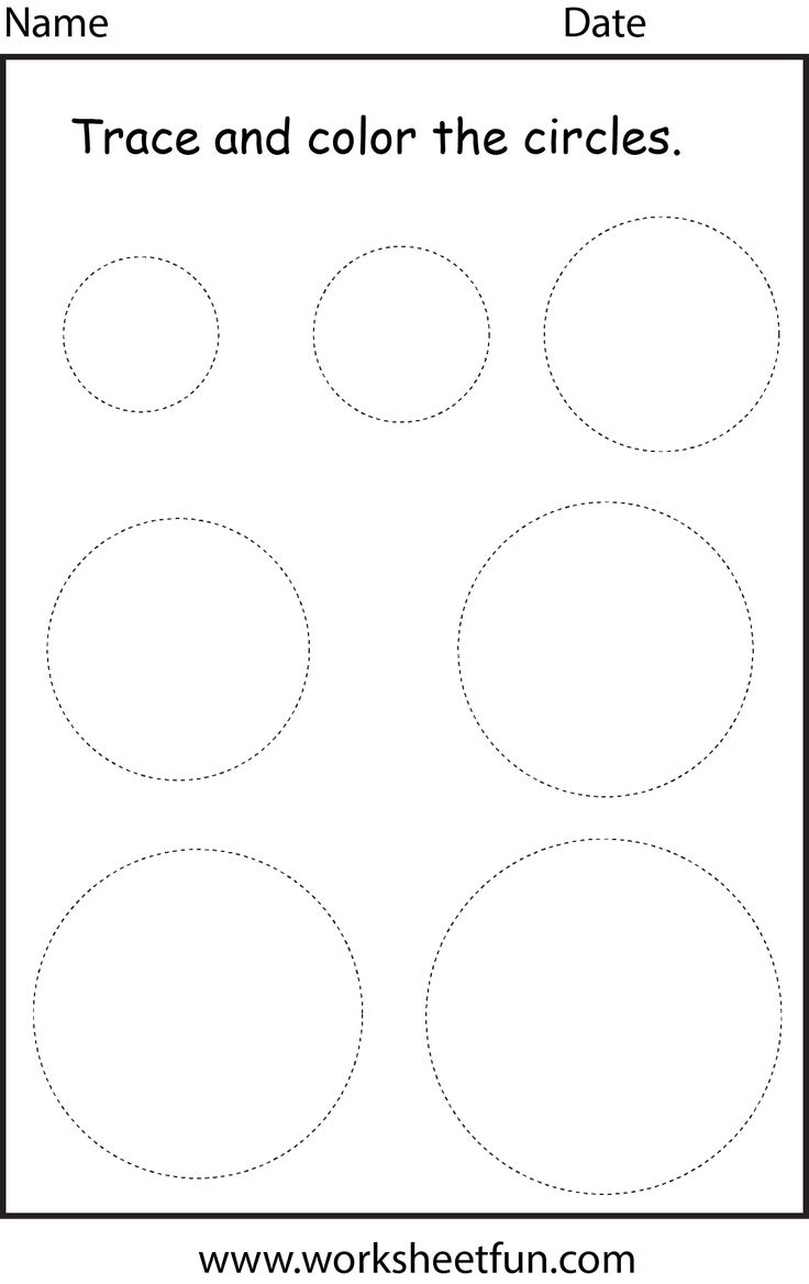 tracing u0026 color circles : Writing skills : Pinterest