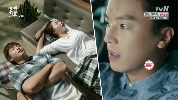 Marriage not dating ep 5 eng