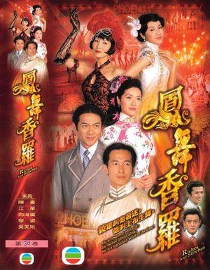 Phim Nấc Thang Cuộc Đời – Chiếc Áo Dài Thượng Hải