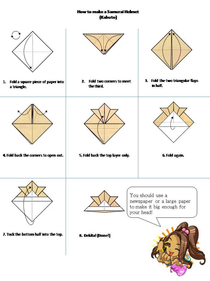 How to Make Paper Origami Fish : 折り紙 こいのぼり 折り方 : 折り方