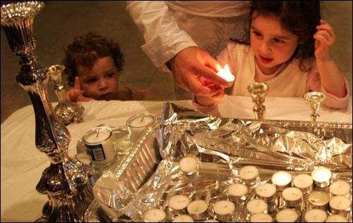 is yom kippur part of rosh hashanah