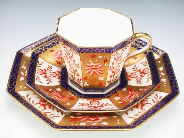 Wedgwood trio 1890 | Tea/Coffee/Chocolate Pots & Cups | Pinterest