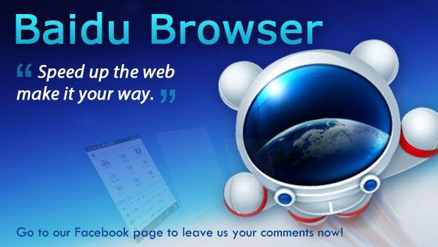 Download Baidu Browser 4.0 dari Google Play Store