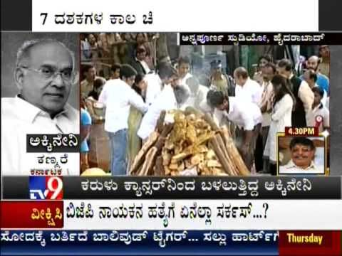 Pin by tv9 kannada on tv9 news pinterest
