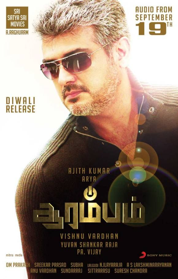 Ajith in Aarambam Movie Audio Release PosterAjith In Aarambam Poster