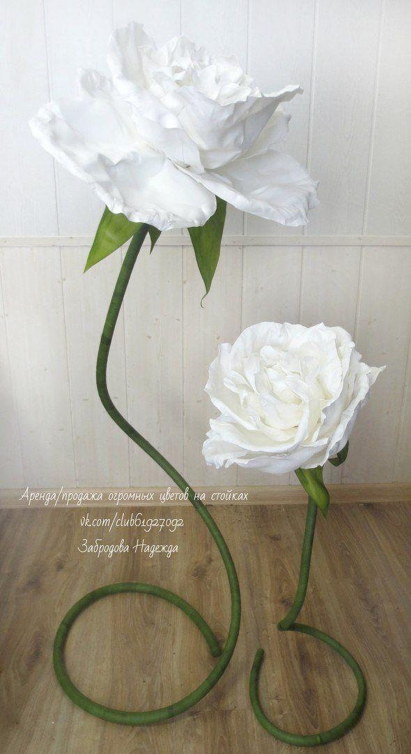 Белые цветы на ножке из бумаги своими руками 41