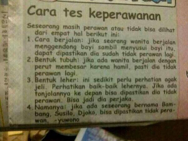 cara tes keperawanan | Indonesian humor | Pinterest