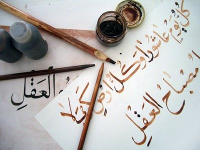 calligraphyyy