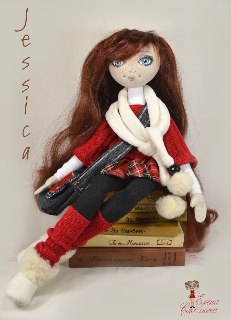 Душа тряпичную куклу: Джессика