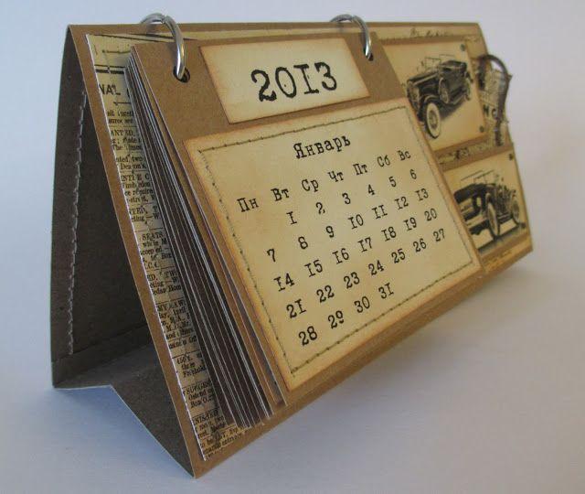 Календарь 2015 в подарок своими руками