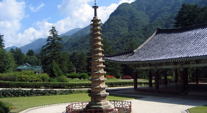 Mount Myohyang North Korea Beautiful Places In The World Pinter