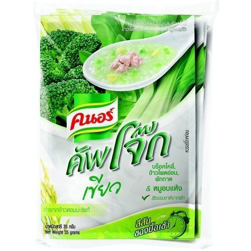Organic Thai jasmine rice Bran Brock Broccoli cabbage and corn beef ...