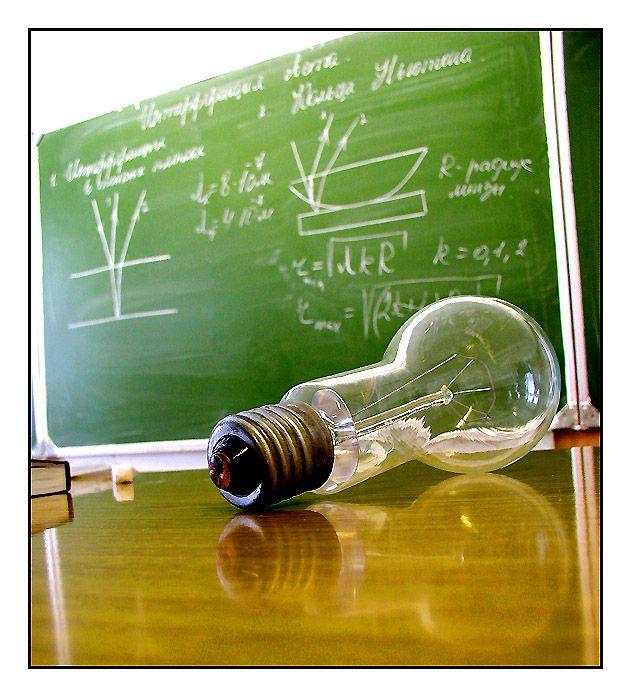 Поздравление Учительнице Физики