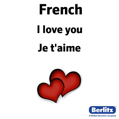 I Adore You In French I love you in French. ...
