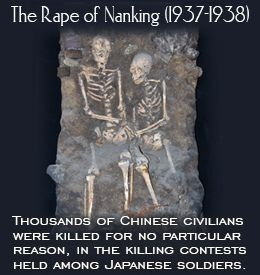 the nanking massacre essay Need writing nanking massacre essay use our paper writing services or get access to database of 5 free essays samples about nanking.