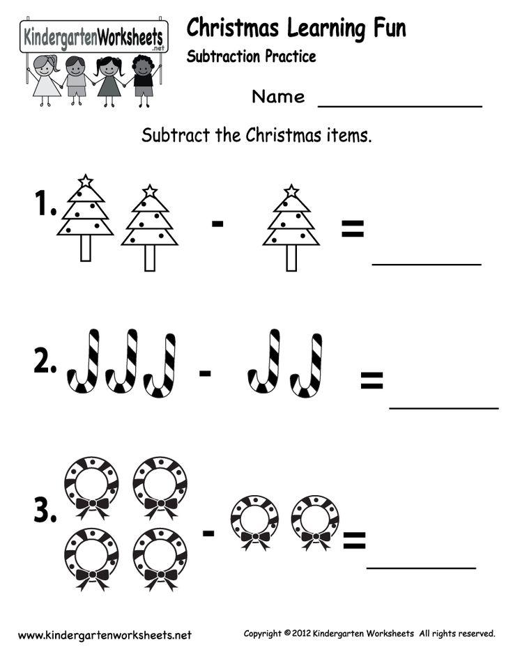 Christmas Math Worksheets For Kids Subtraction worksheet - free