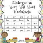 word. beginning wall will word word sight and worksheets the one  write Students word/sight  trace word
