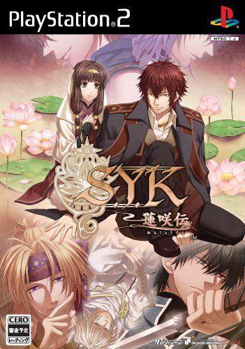 S.Y.K 蓮咲伝 by アイディアファクトリー, http://www...  Found o