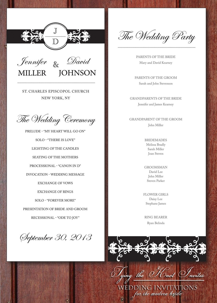 Printable Wedding Program DIY Elegant Lace Frame