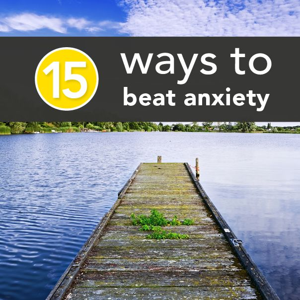 For those who are always on-edge, look no further: We've got some tips to help get over the anxiety of everyday life. Ev...