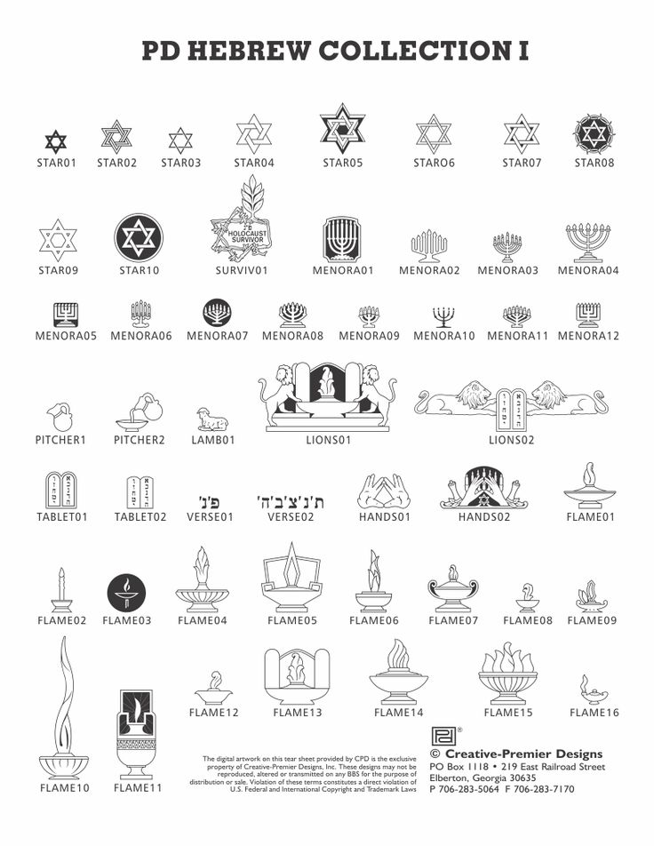 Angelic Symbol For Friendship Images Symbols And Meanings Chart