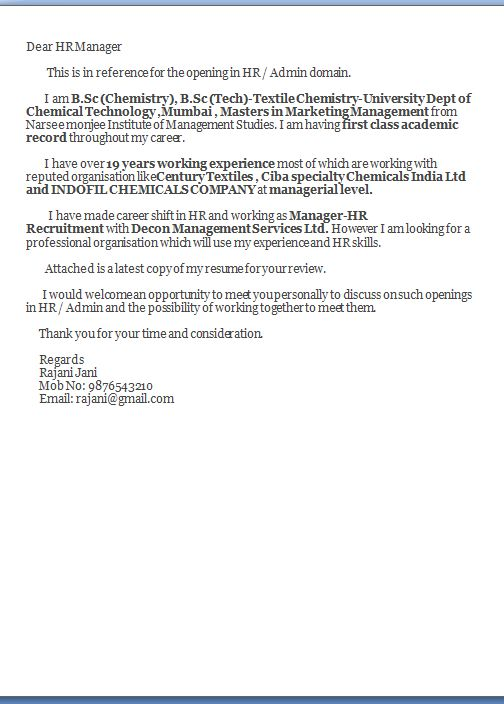 Job Application Letter Sample For Engineer