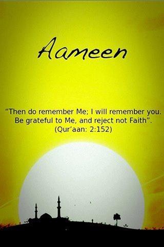 Surah Al-Baqarah Verse 152