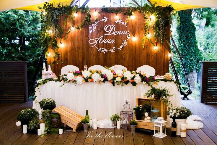 Салоны свадебного декора