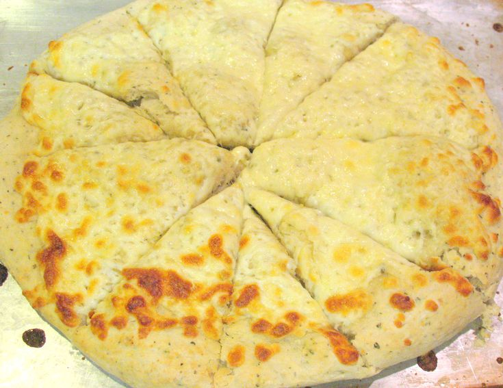 Cheesy Focaccia Bread | Recipe