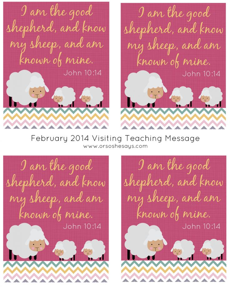 February 2014 Visiting Teaching Message Printable - Or so she says...