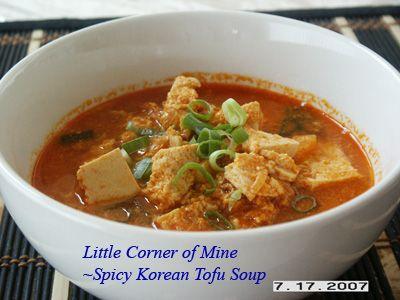 Little Corner of Mine: Sundubu Jjgae (Korean Spicy Bean Curd Stew ...