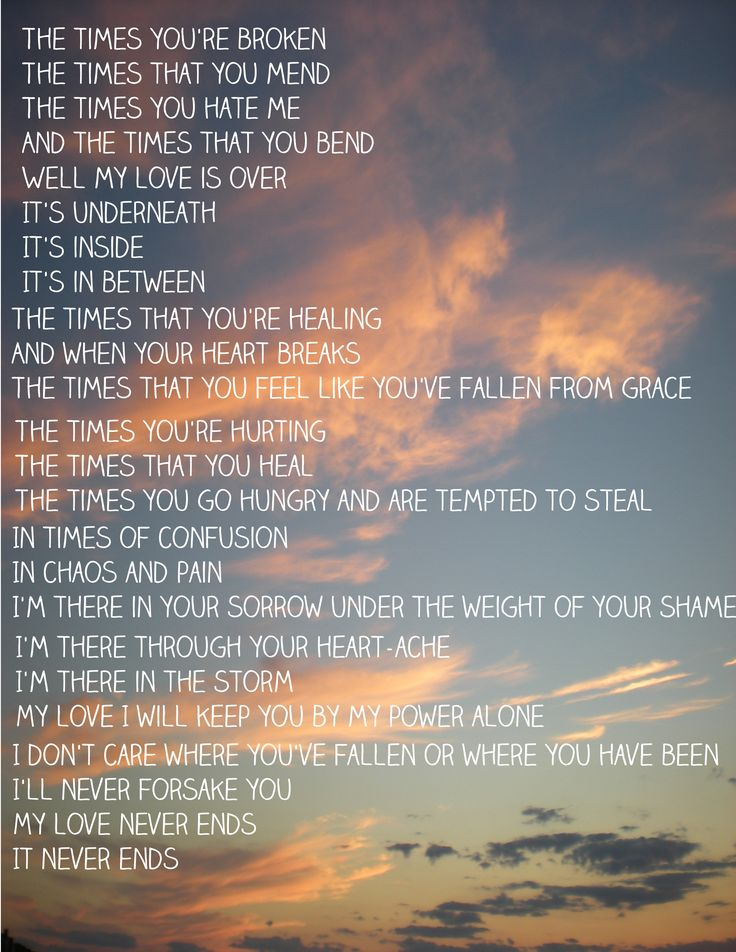 Tenth avenue north i heard this song and fell in love with the lyrics