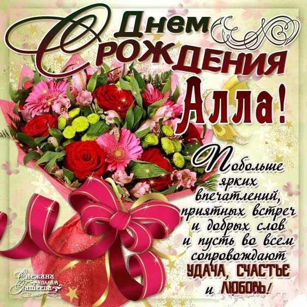 Поздравление На День Рождение Женщине 39
