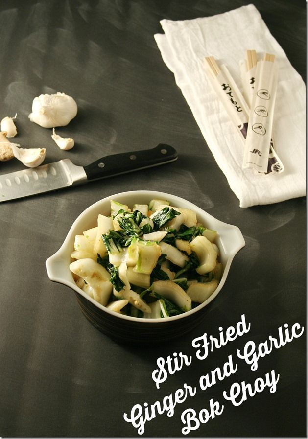 ginger and garlic stir fried bok choy with beef stir fry with bok choy ...