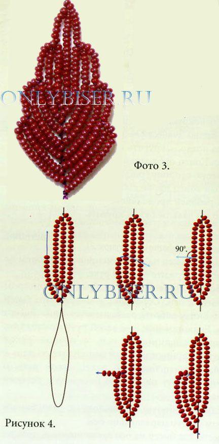 Листья французским плетением схемы