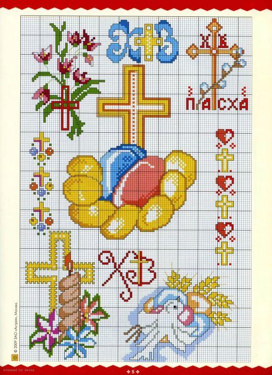 Вышивка на пасху крестиком схемы 12