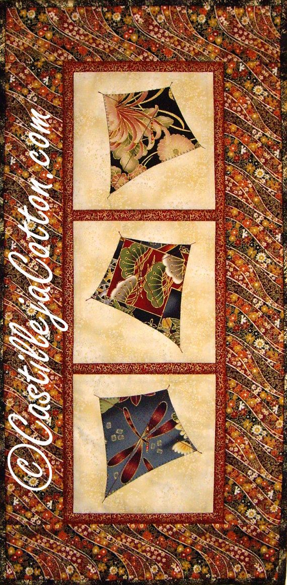 Kite Quilted Wall Hanging - Swirling Kits Quilt