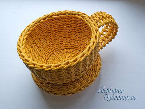 Плетение из газетных трубочек мастер класс чашки с блюдцем